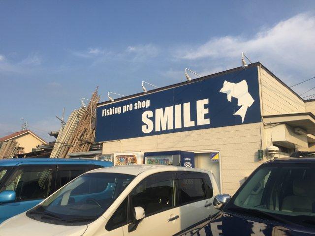 Fishing Pro Shop Smile(フィッシング プロショップ スマイル)